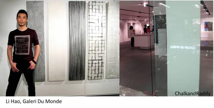 Galeri Du Monde